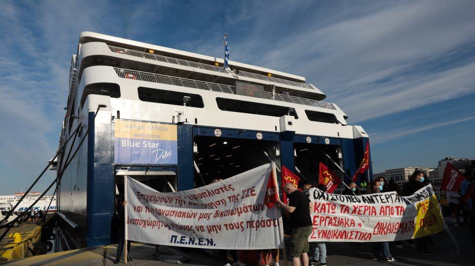 Νέα απεργία των ναυτεργατών την Τετάρτη ενάντια στο αντεργατικό νομοσχέδιο