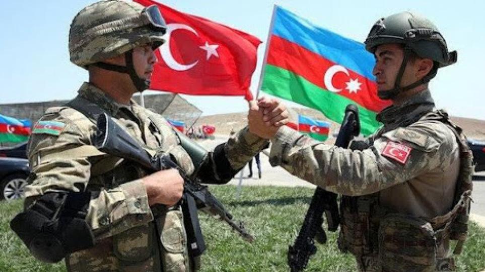 Τουρκία και Αζερμπαϊτζάν ξεκίνησαν κοινά στρατιωτικά γuμνάσια