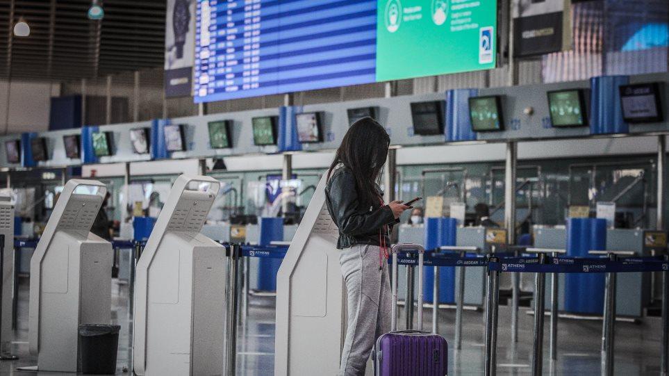 Παρατείνονται έως 14 Ιουνίου οι αεροπορικές οδηγίες – Ποιες είναι οι προϋποθέσεις εισόδου στη χώρα