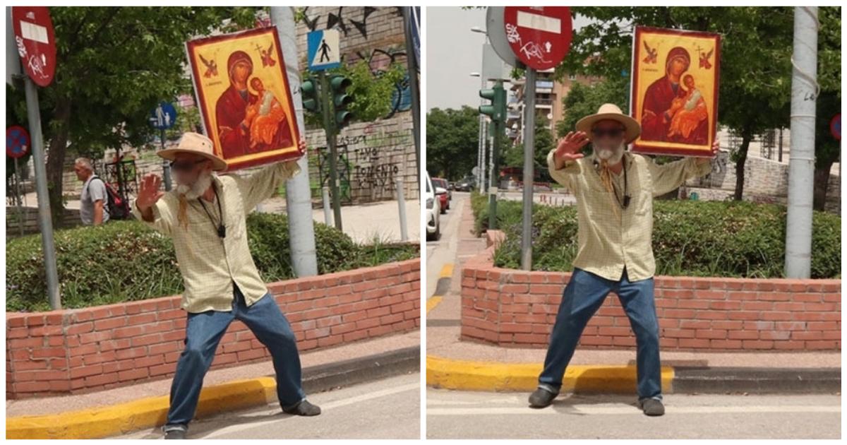 Λάρισα: Άντρας βγήκε στους δρόμους κρατώντας ψηλά την εικόνα της Παναγίας