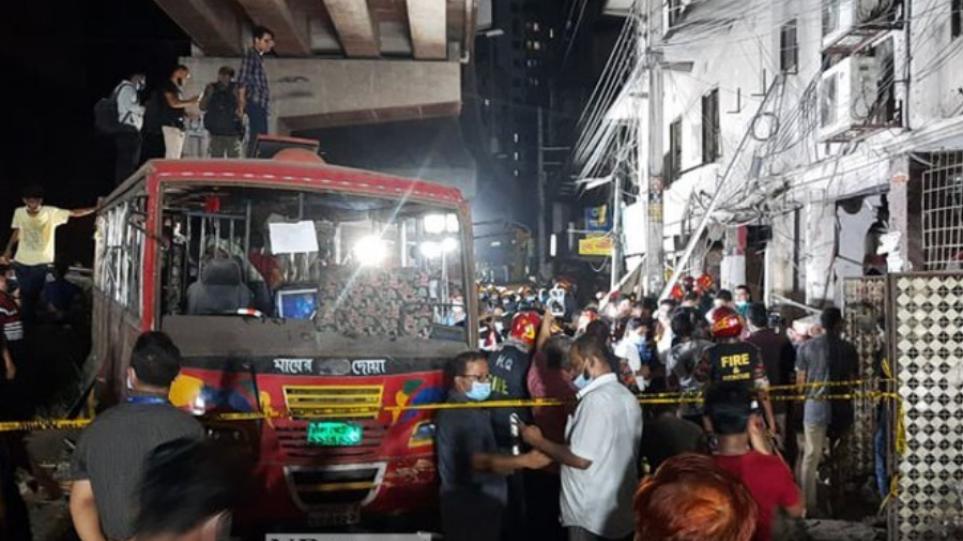 Μπαγκλαντές: Τουλάχιστον επτά νεκροί και 50 τραυματίες από έκρηξη σε κτίριο – Δείτε Βίντεο