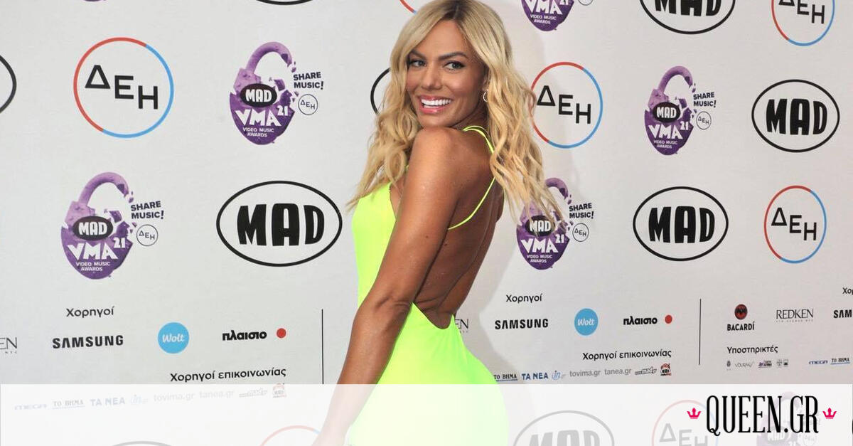 MAD VMA 2021: Οι πρώτες λαμπερές εμφανίσεις από το κόκκινο χαλί