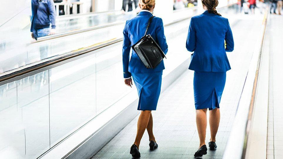 Βρετανία: Πρώην αεροσυνοδός αποκαλύπτει τα… μυστικά του επαγγέλματος