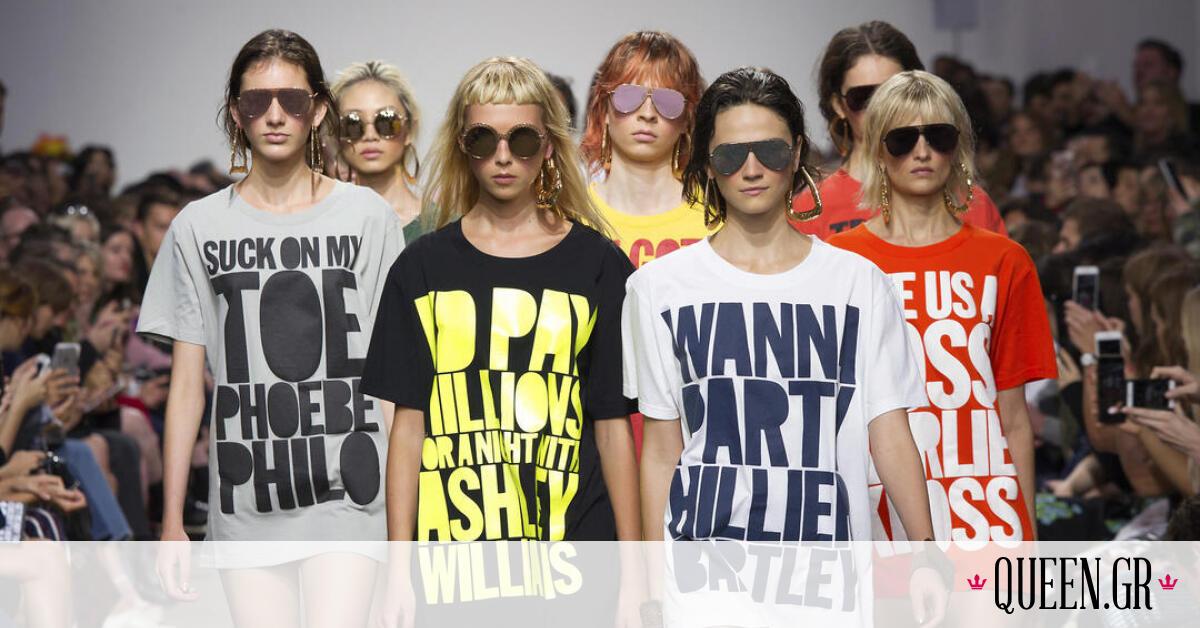 9 μηνύματα σε T-shirts «προδίδουν» αυτά που σκέφτεσαι, αλλά δε λες πάντα φωναχτά