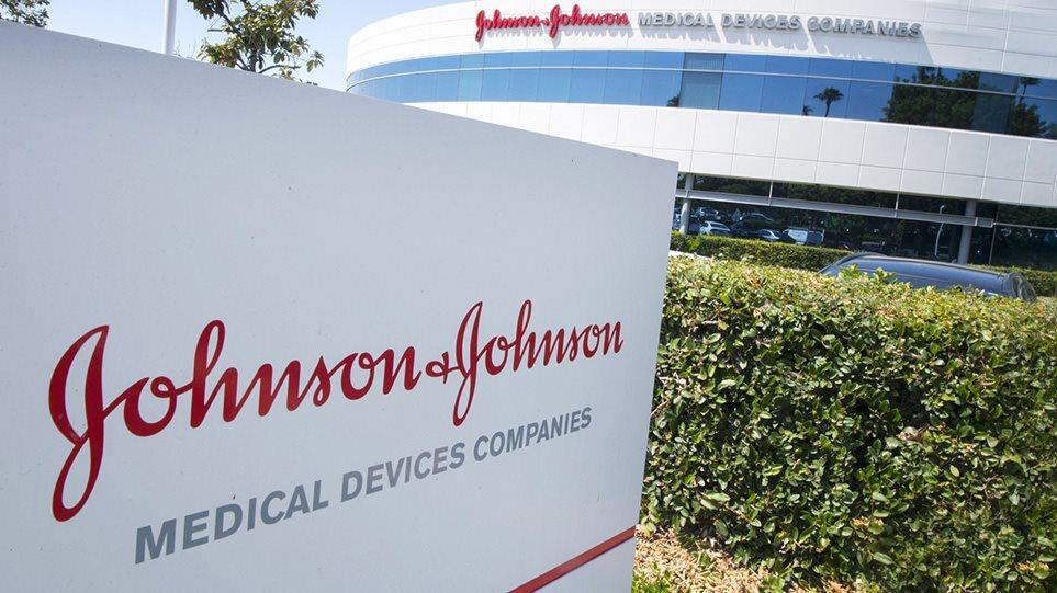 Johnson & Johnson: Σταματά να πουλάει οπιοειδή και θα πληρώσει 230 εκατ. δολάρια