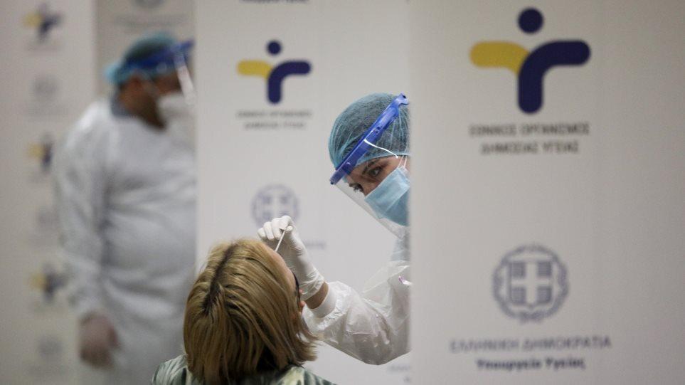 ΕΟΔΥ: Σε 132 θα γίνουν την Τρίτη δωρεάν rapid test