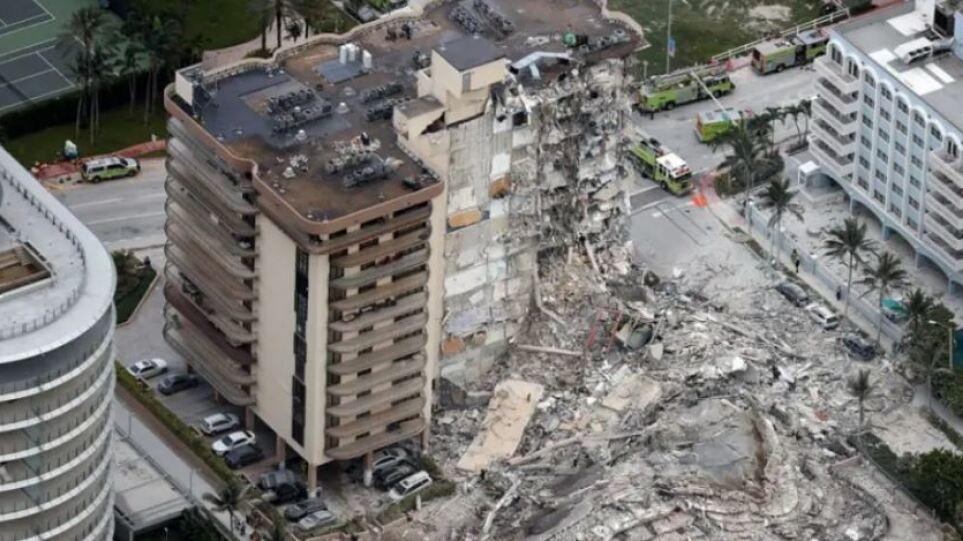 Κατάρρευση πολυκατοικίας στη Φλόριντα: Στους 16 ανέβηκε ο αριθμός των νεκρών