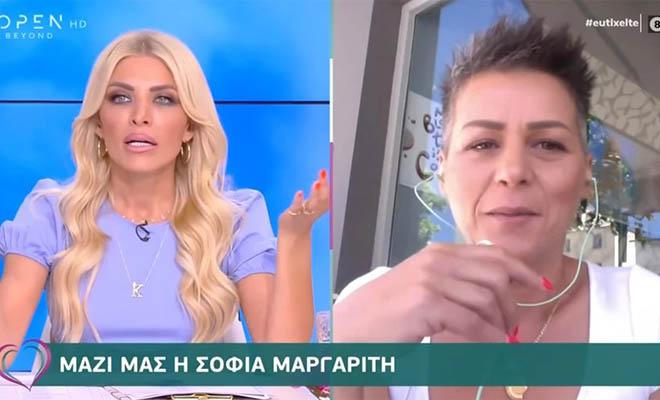 Σοφία Μαργαρίτη: Δεν μπορώ να δουλέψω λόγω του τραυματισμού μου στο Survivor