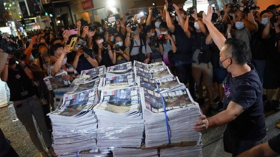 Χονγκ Κονγκ: Νέα σύλληψη δημοσιογράφου για λόγους «εθνικής ασφαλείας»