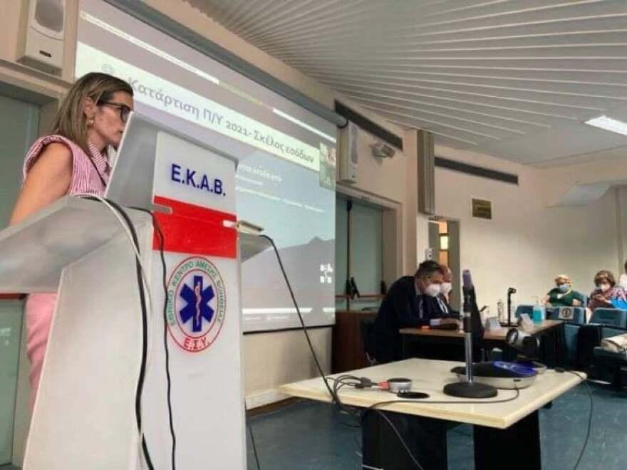 ΕΚΑΒ: Σεμινάριο για τη σταδιακή επιστροφή του ΕΣΥ στην κανονικότητα
