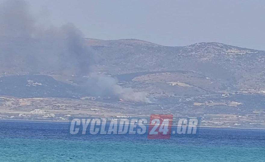 Φωτιά σε εξέλιξη στην Πάρο: Ισχυρές πυροσβεστικές δυνάμεις στην περιοχή Κώστος