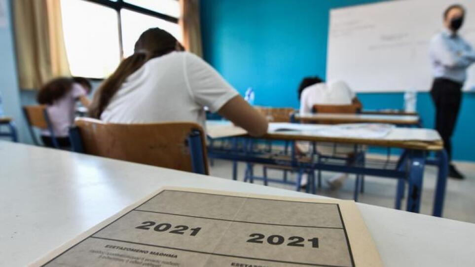Ολοκληρώνονται σήμερα οι Πανελλαδικές εξετάσεις -Τα μαθήματα των υποψηφίων των ΕΠΑΛ