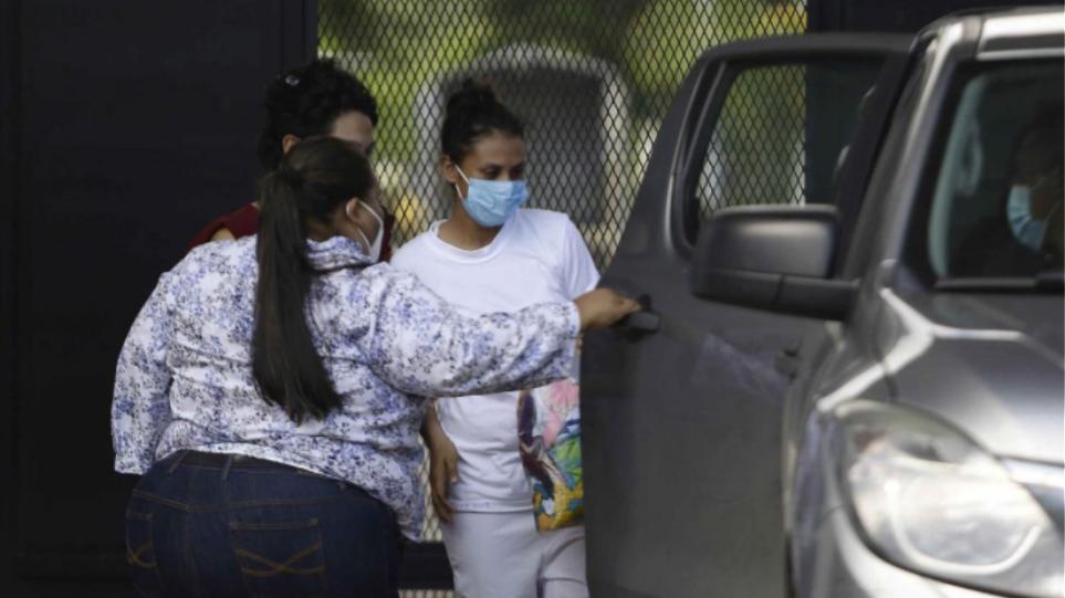 Ελ Σαλβαδόρ: Eλεύθερη η 29χρονη που το 2012 καταδικάστηκε σε 30 χρόνια λόγω του θανάτου της αγέννητης κόρης της