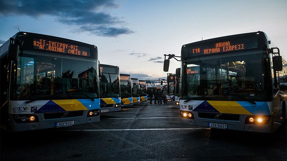 Απεργιακές κινητοποιήσεις την Τετάρτη για το εργασιακό νομοσχέδιο: Πως θα κινηθούν τα Μέσα Μεταφοράς