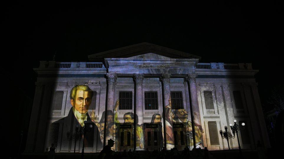 Ξεκίνησε η προβολή της «ΕΠΙΘΥΜΙΑ ΕΛΕΥΘΕΡΙΑΣ» στις όψεις κτιρίων 18 πόλεων σε όλη την Ελλάδα