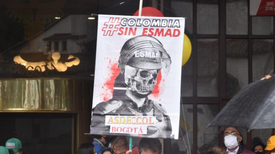 Κολομβία: Χιλιάδες διαδηλωτές ξανά στους δρόμους για να απαιτήσουν το τέλος της αστυνομικής καταστολής και της φτώχειας