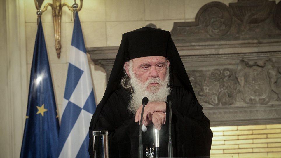 Αρχιεπίσκοπος Ιερώνυμος: «Άλλο πράγμα η συγχώρεσις, άλλο πράγμα η Δικαιοσύνη»