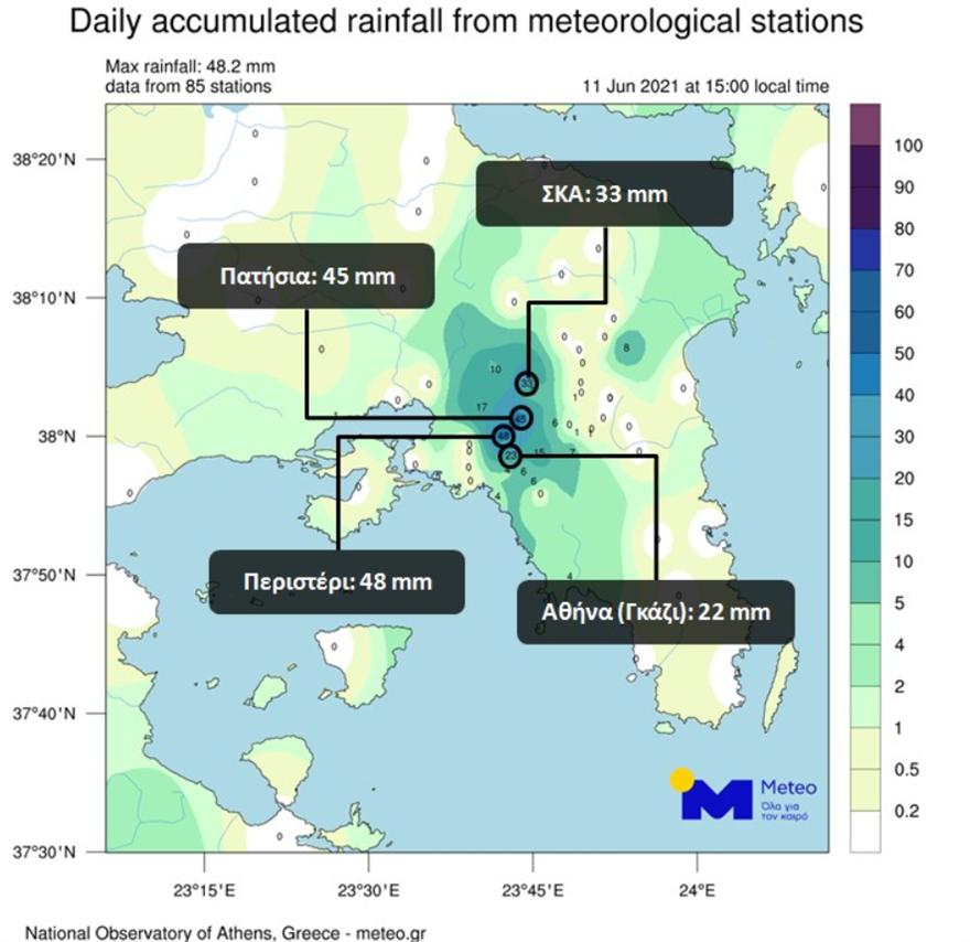 Καιρός: Ισχυρές καταιγίδες έπληξαν την Αττική:  48 χιλιοστά σε 40 λεπτά στο Περιστέρι