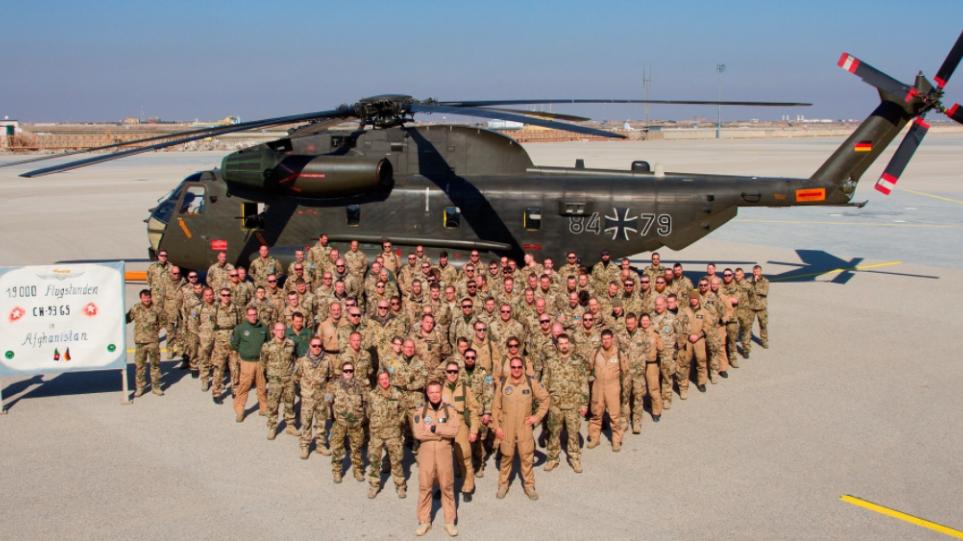 Αφγανιστάν: Η Γερμανία ολοκλήρωσε την απόσυρση των στρατευμάτων της