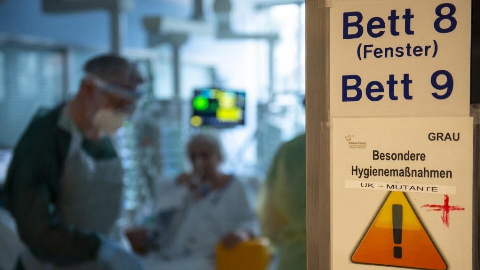 «Εξέγερση» υγειονομικών στη Βρετανία: Zήτησαν από τον Τζόνσον αύξηση μισθών κατά 12% και τους έδωσε 3%
