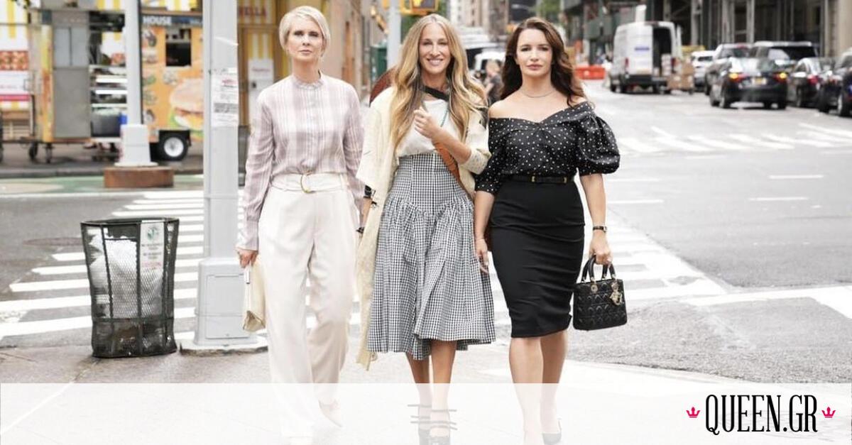 Sex and the City: Η μεγάλη στυλιστική αλλαγή της Carrie Bradshaw στο reboot