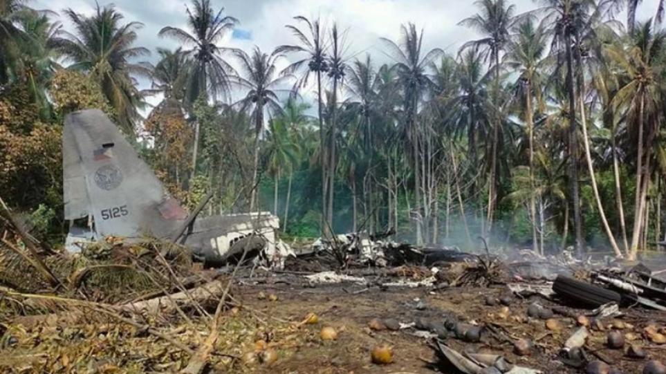 Συντριβή C-130 στις Φιλιππίνες: Τουλάχιστον 50 νεκροί και δεκάδες τραυματίες – Δείτε βίντεο