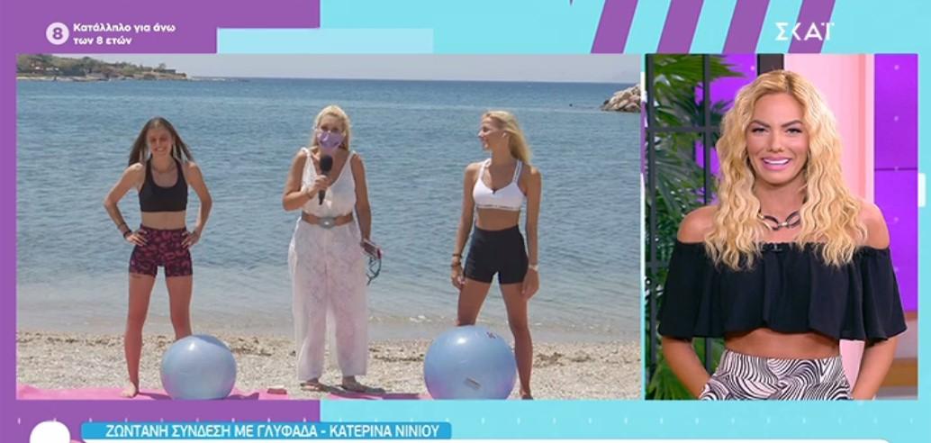 Η Ιωάννα Μαλέσκου φόρεσε το crop top με τον πιο chic τρόπο- Πώς θα αντιγράψεις το look