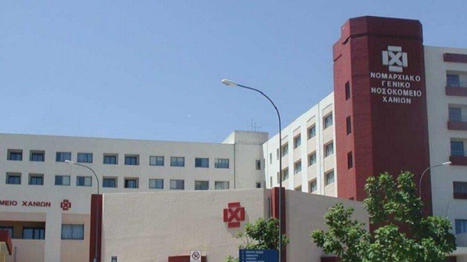 Χανιά: Στο νοσοκομείο 20χρονη που υπέστη λιποθυμικά επεισόδια – Δεν συνδέονται με το εμβόλιο
