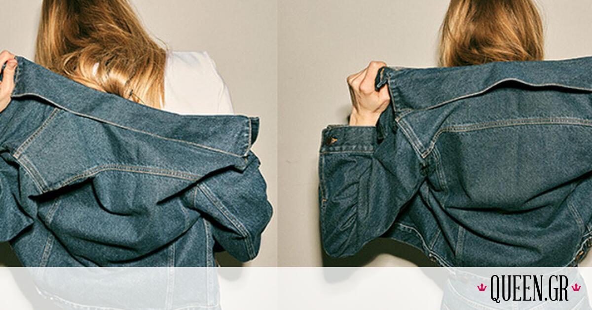Η JACK & JONES λανσάρει ένα νέο stylish brand για τις γυναίκες που αγαπούν το denim