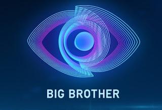 "Big Brother: Ο ""Μεγάλος Αδελφός"" επιστρέφει με παρουσιαστές τους Γκουντάρα – Κάκκαβα (trailer+photo)"