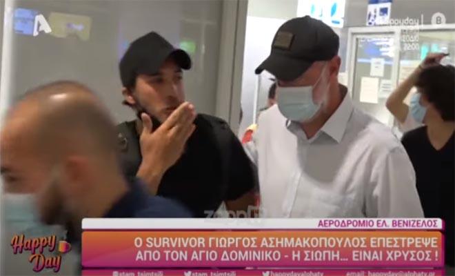 Survivor: Ο Γιώργος Ασημακόπουλος επέστρεψε και έγινε χαμός
