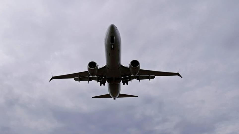 Ρωσία: Εντοπίστηκε το αεροσκάφος που είχε χαθεί από τα ραντάρ – Υπάρχουν επιζώντες