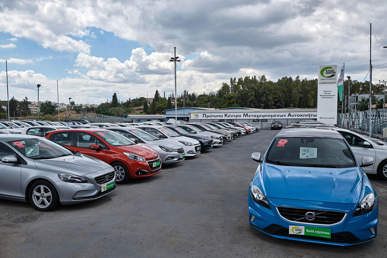 Μεταχειρισμένα αυτοκίνητα:5 χρόνια εγγύηση στο stock center