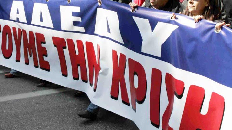 Η ΑΔΕΔΥ προσέφυγε στο ΣτΕ – Ζητεί να μη συμμετέχουν δικηγόροι και λογιστές   στην  έκδοση των συντάξεων