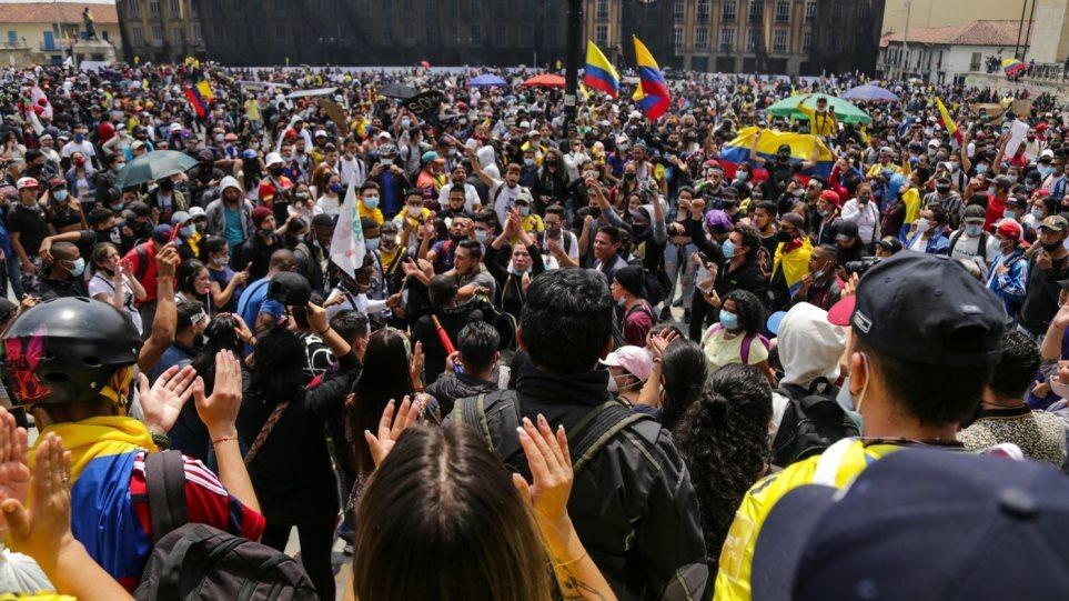 Κολομβία: Χιλιάδες διαδηλωτές ξανά στους δρόμους εναντίον της κυβέρνησης