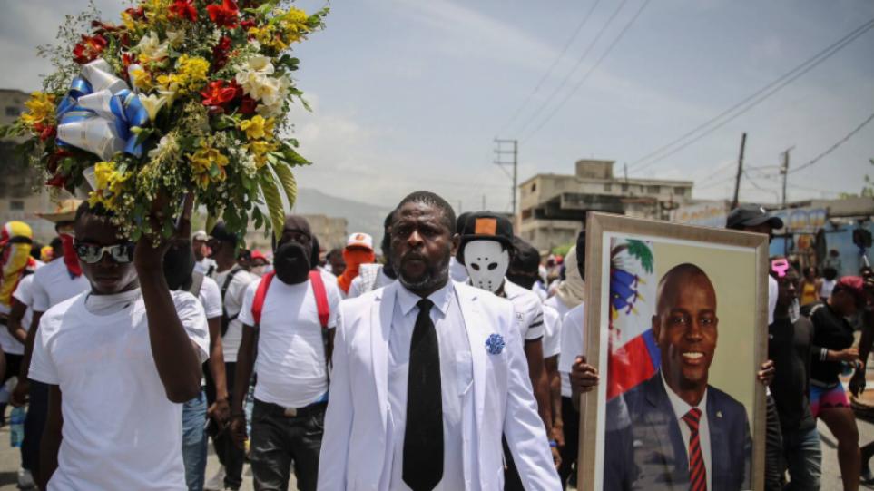 Αϊτή: Συνελήφθη ο γενικός συντονιστής της ασφάλειας του δολοφονηθέντος προέδρου