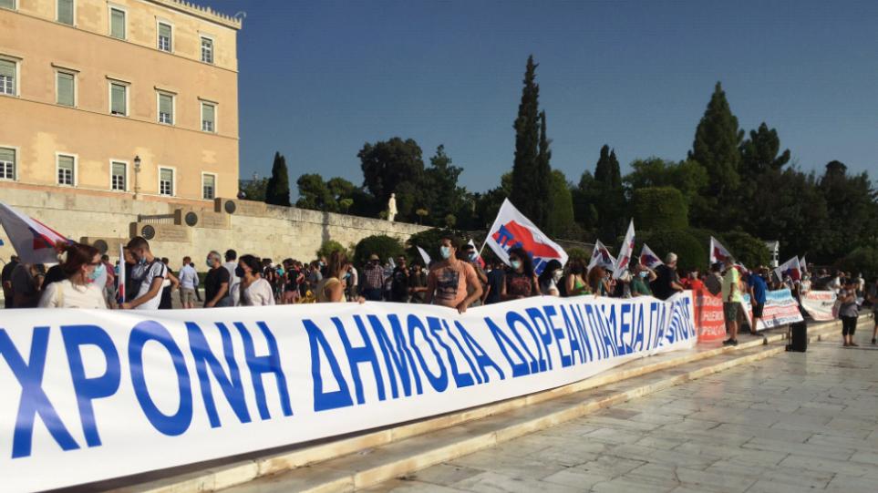 Πανεκπαιδευτικό συλλαλητήριο με 200 άτομα στο Σύνταγμα – Φωτογραφίες