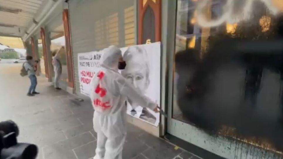Γαλλία: Ακτιβιστές έριξαν μαύρη μπογιά στο κατάστημα La Samaritaine του μεγιστάνα Μπερνάρ Αρνό