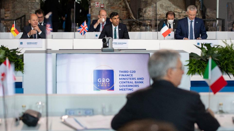 Ιταλία – G-20: Ιστορική συμφωνία για τη φορολόγηση των πολυεθνικών