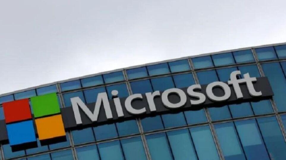 Το Πεντάγωνο ακύρωσε σύμβαση ύψους 10 δισ. με τη Microsoft