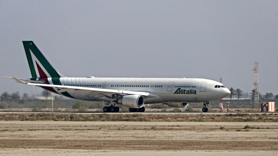 Ιταλία: «Λουκέτο» στην Alitalia τον Οκτώβριο – Αντιδρούν τα συνδικάτα