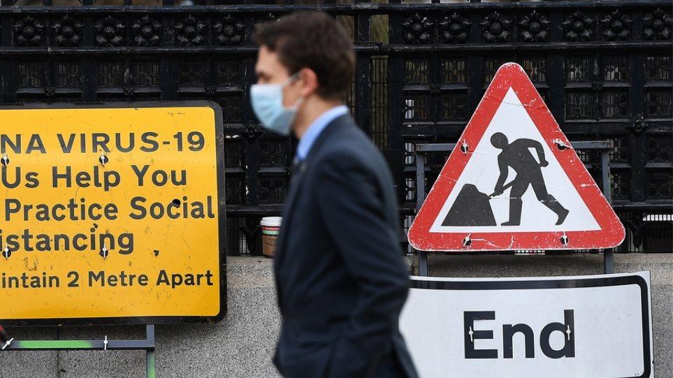 Κορωνοϊός – Βρετανία: Υποχρεωτική η χρήση μάσκας στα ΜΜΜ παρά την άρση των περιορισμών