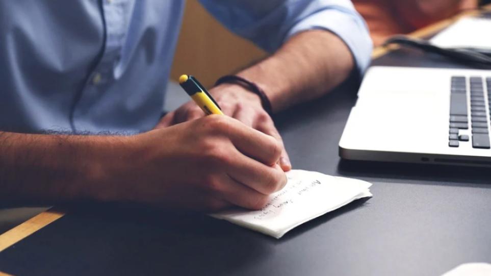 ΓΣΕΕ: Πώς να υπολογίσετε την ετήσια άδεια – Online εφαρμογή