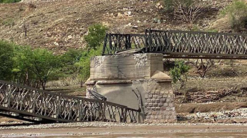 Τιγκράι: Γέφυρα στρατηγικής σημασίας καταστράφηκε από τον ομοσπονδιακό στρατό της Αιθιοπίας