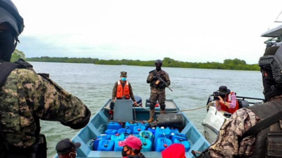 Ελ Σαλβαδόρ: Κατασχέθηκε ποσότητα κοκαΐνης μεγαλύτερης του μισού τόνου – Δείτε βίντεο