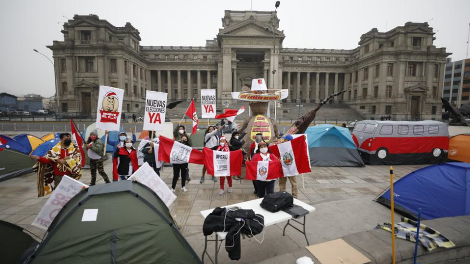Περού: Χωρίς αρχηγό κράτους έναν μήνα μετά την ψηφοφορία των προεδρικών εκλογών