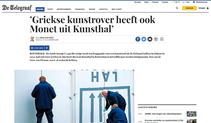 Κλοπή Πικάσο: Ο ληστής είχε συμμετοχή και σε άλλες υποθέσεις κλοπής έργων τέχνης, λέει Ολλανδός ντετέκτιβ
