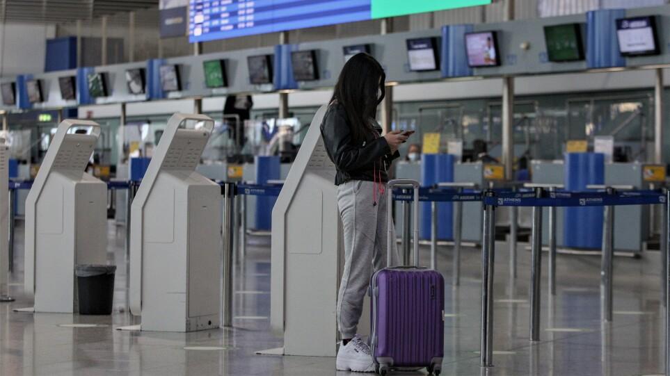 ΥΠΑ: Τι θα ισχύει από τη Δευτέρα για τις πτήσεις εσωτερικού προς τα νησιά