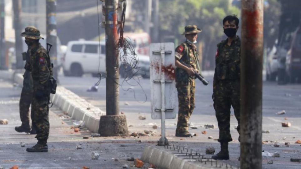 Μιανμάρ: 25 νεκροί σε συγκρούσεις του στρατού με αντιπάλους του πραξικοπήματος