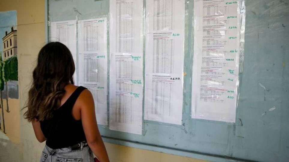 Πανελλαδικές 2021: Αγωνία τέλος για τους μαθητές – Στις 13:00 θα ανακοινωθούν τα αποτελέσματα